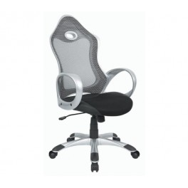 7000 Silver Office Chair