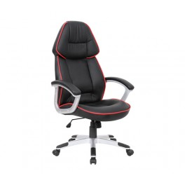7900 Office Chair