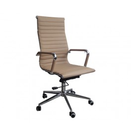 3300 Office Chair